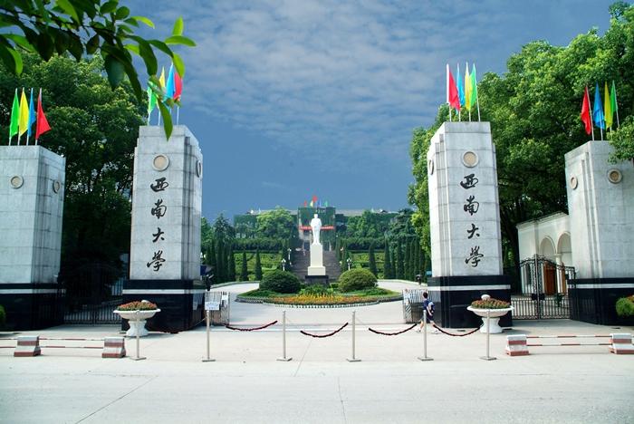 Kết quả hình ảnh cho hoọc bổng đại học Tây Nam Trùng Khánh