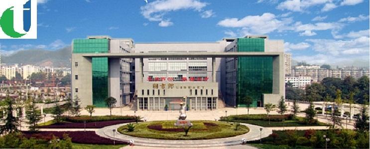 Học bổng Học Viện Sư Phạm Tôn Nghĩa -  Quý Châu – Trung Quốc