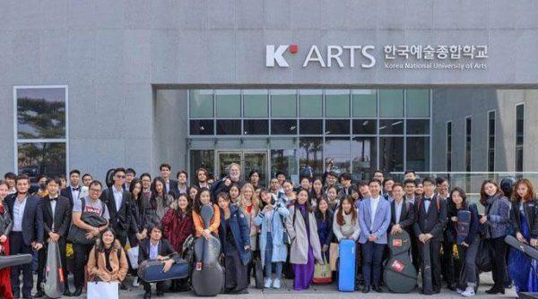 K Art Korea 2