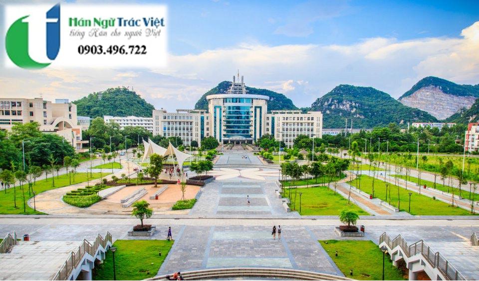 đại học khoa học kỹ thuật Quảng Tây