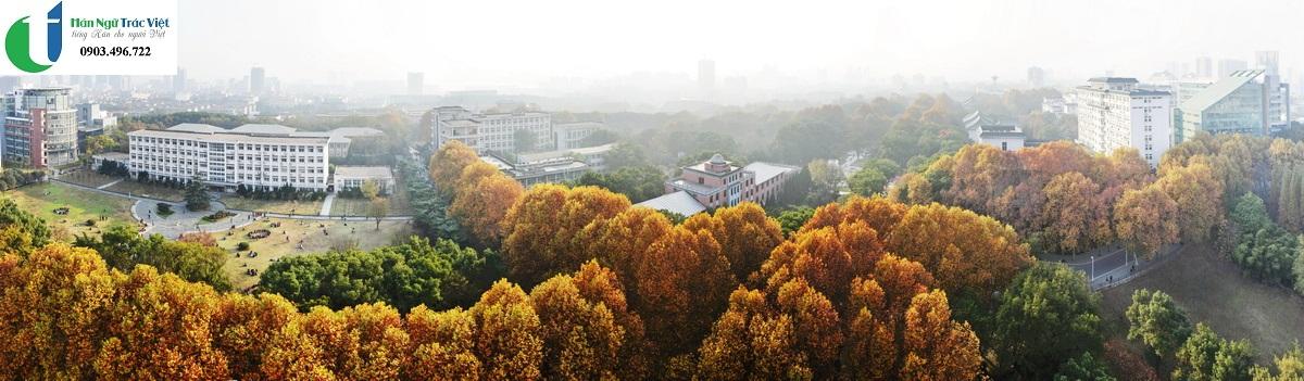 đại học sư phạm Hoa Trung
