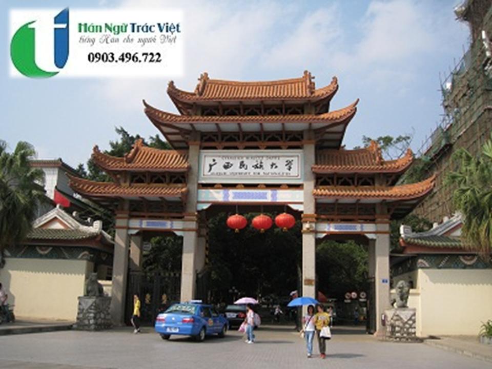 Giới thiệu về trường Đại học Dân Tộc Quảng Tây