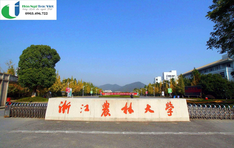 Giới thiệu về Đại học Nông Lâm Chiết Giang
