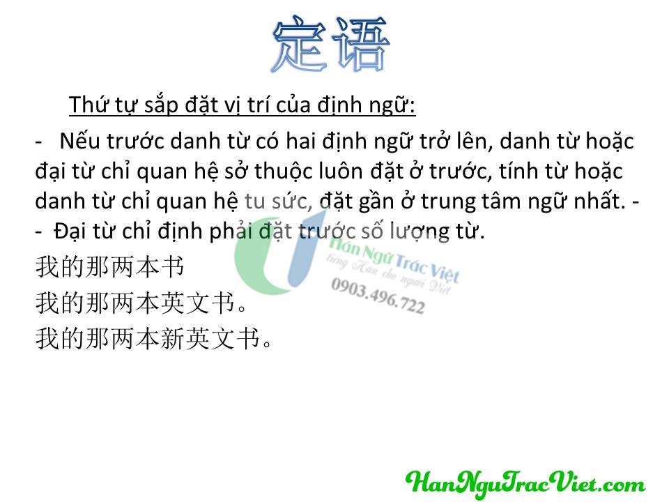 hieuunganh com 5c7f4fa9b82d9